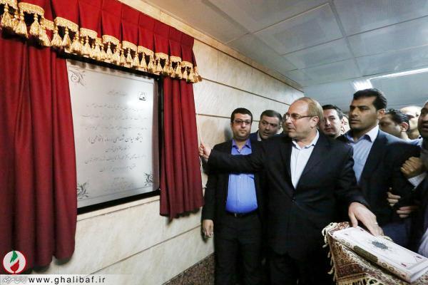 مراسم بهره برداری از ایستگاه مترو شهدای رسانه (میدان جهاد)