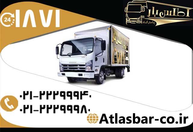 حمل اثاثیه و حمل بار با ماشین باربری
