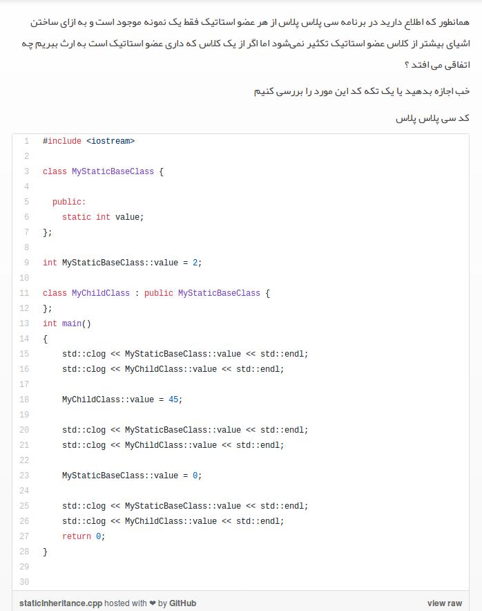 قالب بندی کدها
