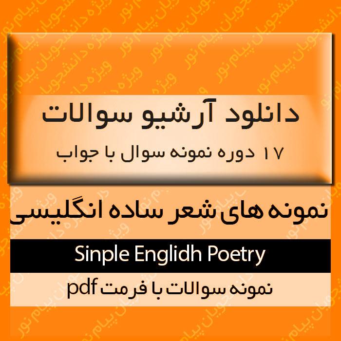 http://bayanbox.ir/view/7018347108077014302/x7.jpg