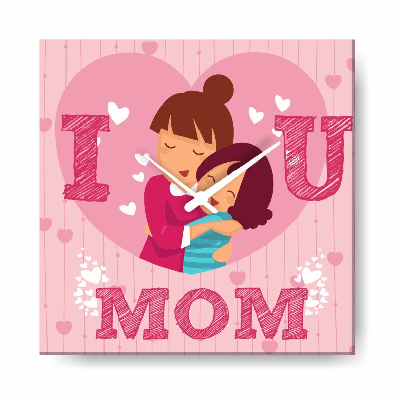 شیک ترین عکس نوشته i love you mom