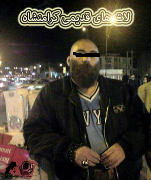 لات های چهارمحال ی اسم و عکس گنده لات های کرمانشاه :: استیکر نام ها