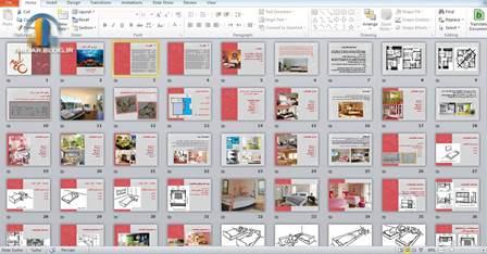دانلود مطالعات و استانداردهای طراحی اتاق خواب
