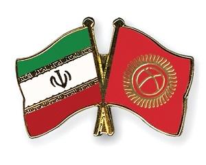 ساعت پخش بازی ایران قرقیزستان 18 خرداد 95