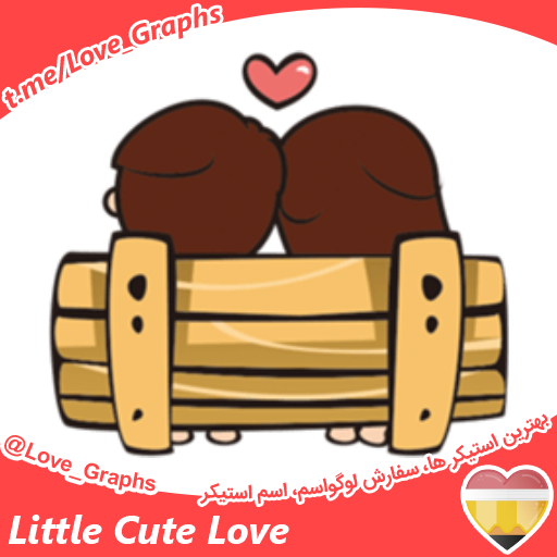Little Cute Love