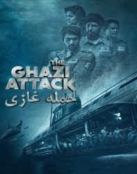 دانلود فیلم هندی حمله غازی دوبله فارسی