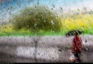 انشا باران