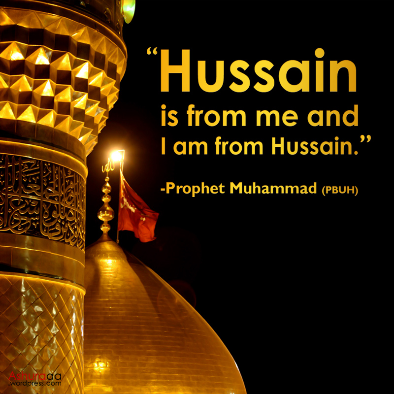 Image result for ‫امام حسین(ع‬‎