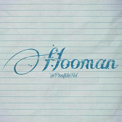عکس پروفایل اسم هومن