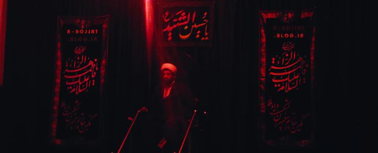 مراسم عزاداری دهه اول فاطمیه در حسینیه ولیعصر (عج) برگزار شد