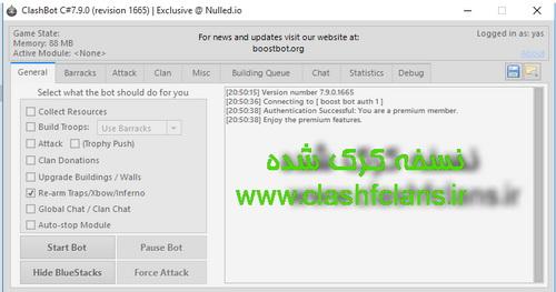 ربات کلش اف کلنز کلش بوت-کرک شده(ClashBot   7.14.4.2154)