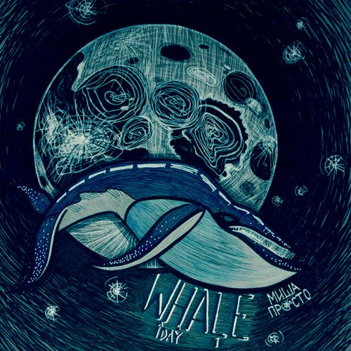 iday - Whale - Single