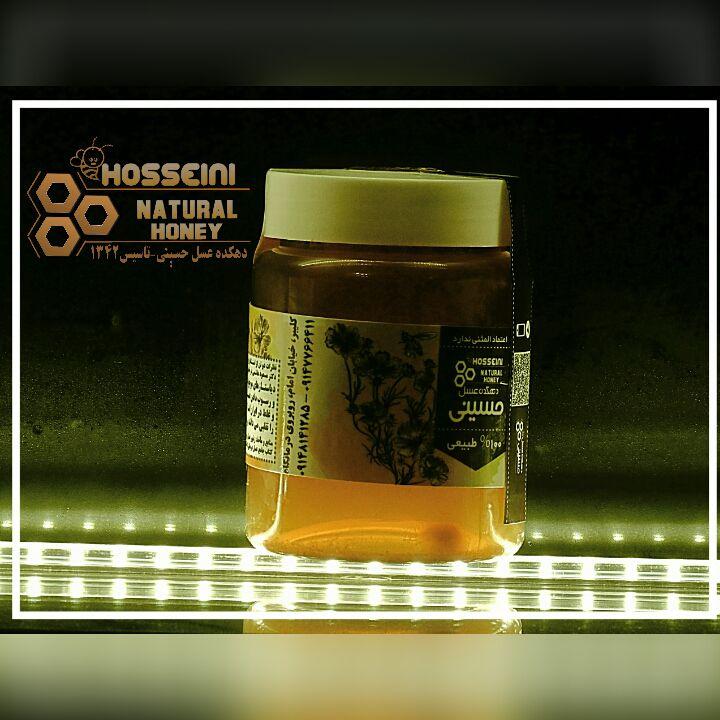 راههای شناخت عسل