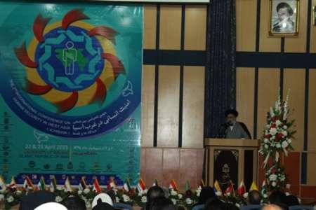 سند چشم انداز 20 ساله ایران، سندی مصوب در موضوع امنیت انسانی است