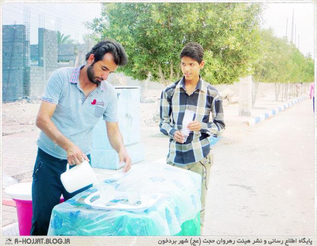 ایستگاه صلواتی میلاد سید و سالار شهیدان در بردخون +تصاویر