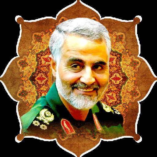 عکس زیبا از سردار سلیمانی برای پروفایل