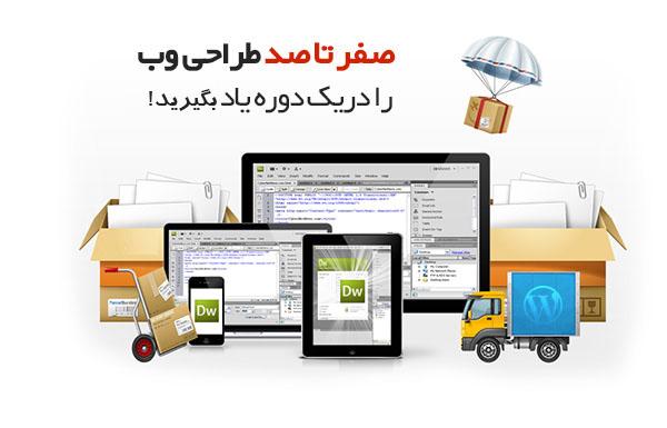 کانال تلگرام آموزش طراحی ناخن