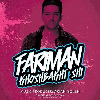 فریمن - خوشبخت شی, Fariman
