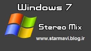 http://bayanbox.ir/view/7301928569106772051/Stereo-Mix0.jpg