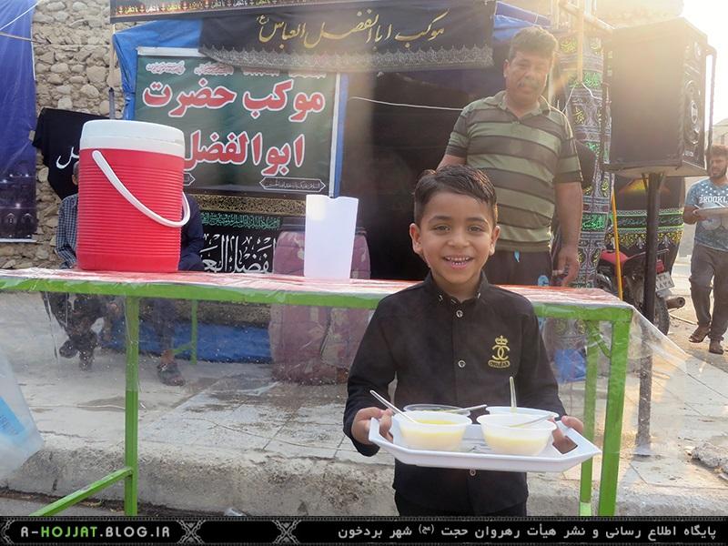 موکب عزاداری در بوشهر