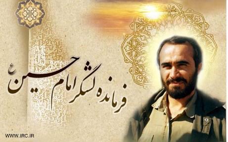 شهید حاج حسین خرازی