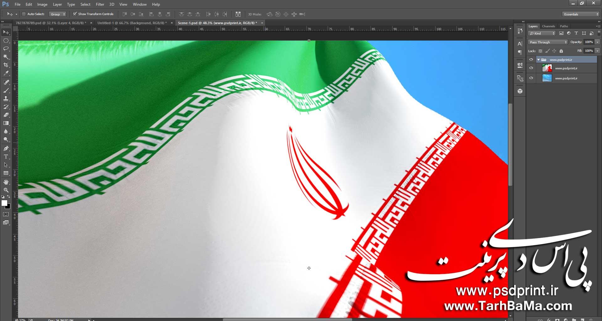 پرچم ایران png psd