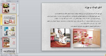 http://bayanbox.ir/view/7409776519770704552/KHab-14.jpg