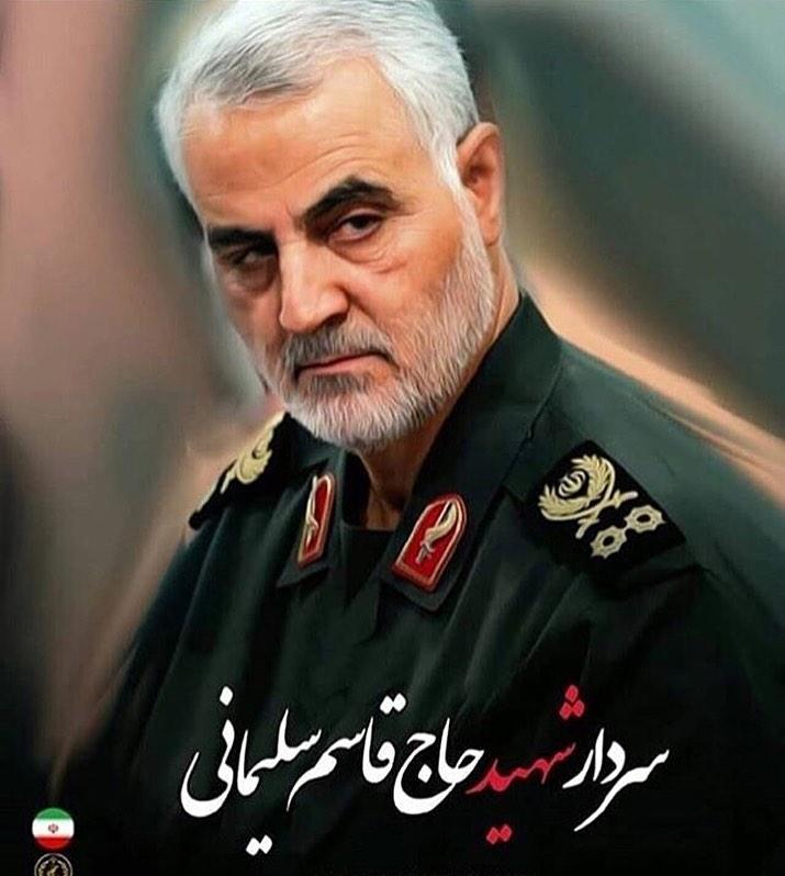 عکس سردار شهید حاج قاسم سلیمانی برای پروفایل