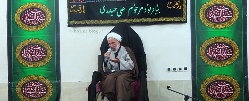 تصاویر مجالس عزاداری سیدالشهداء در 3حسینیه روستای مغدان