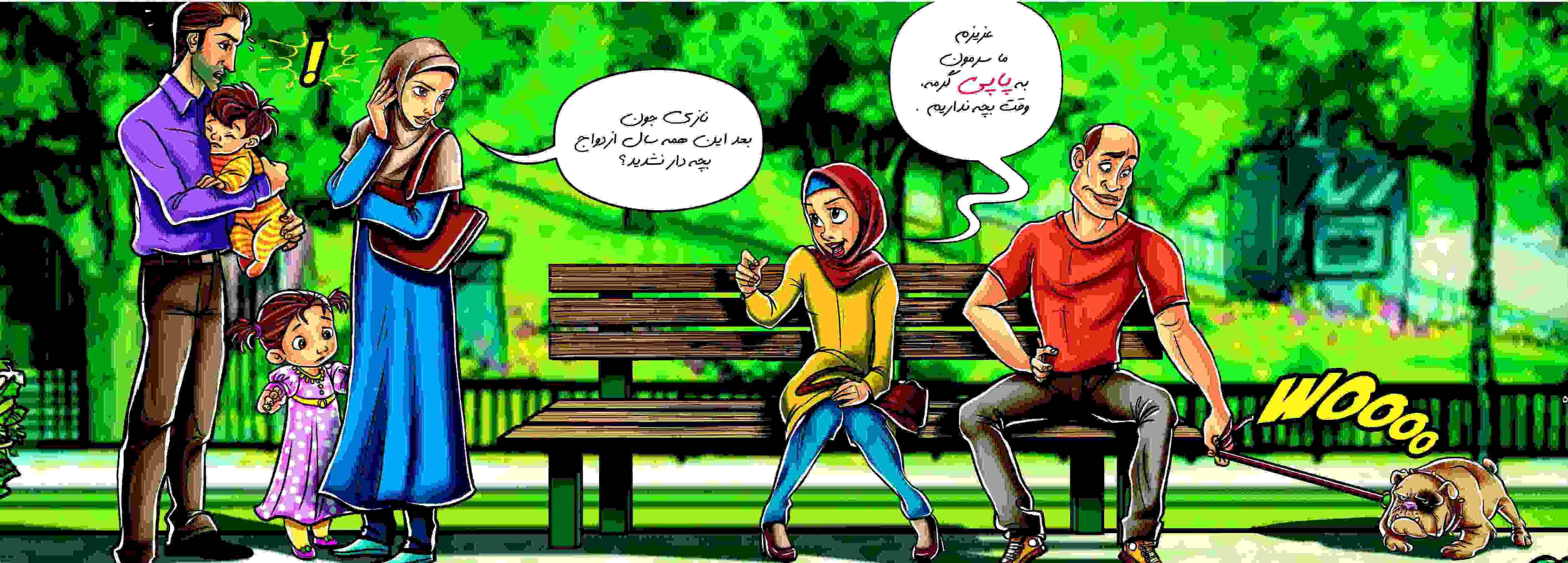 سبک زندگی اسلامی 2 /تصویری