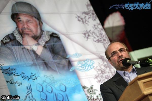 چهارمین یادواره سردار رشید اسلام شهید محمدحسن نظرنژاد (بابانظر)