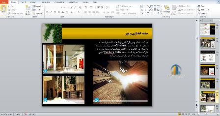 http://bayanbox.ir/view/7468514557817217420/Shar-Tehran14.jpg