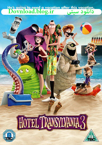 http://bayanbox.ir/view/7469964997738388230/Hotel-Transylvania-3-Summer-Vacation-2018-a.jpg