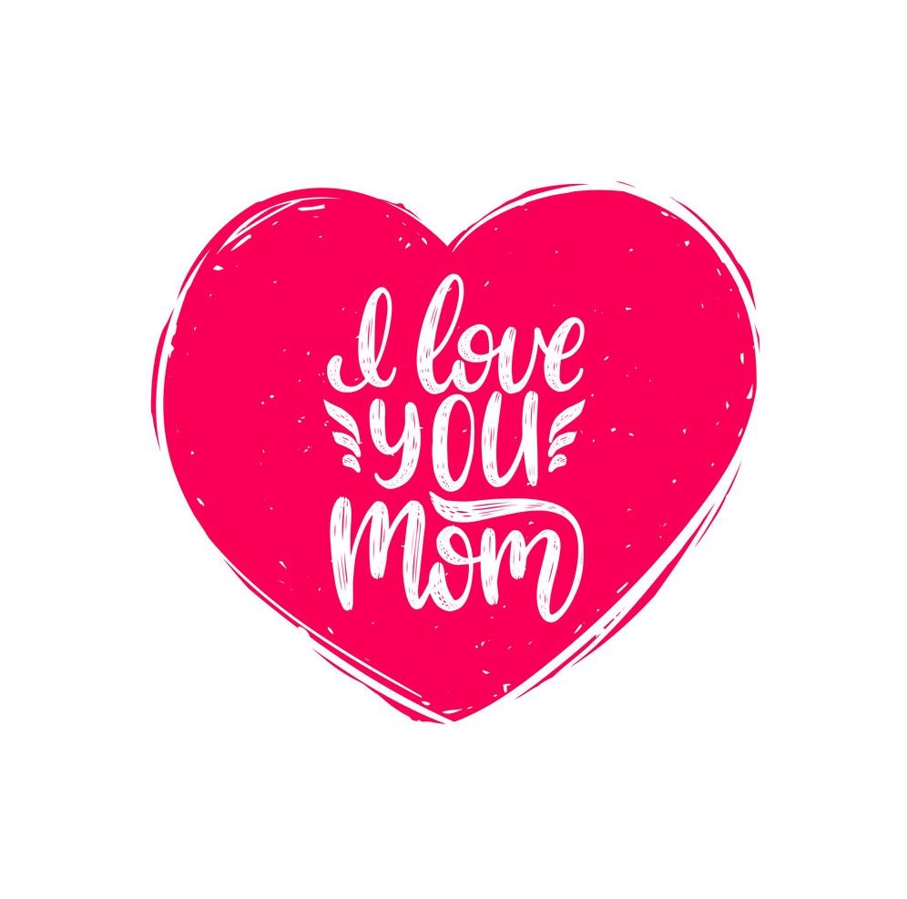 خاص ترین عکس نوشته i love you mom