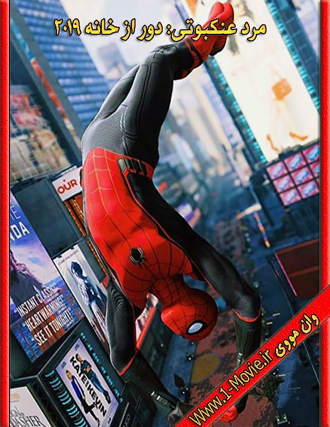 دانلود فیلم مرد عنکبوتی دور از خانه Spider-Man Far From Home 2019