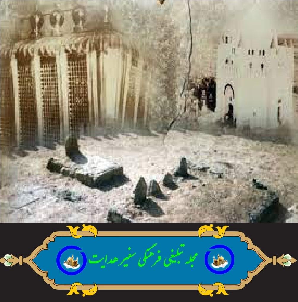 علّت نابودى آثار تاریخى توسط وهابیت چیست؟