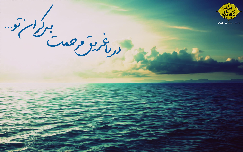 http://bayanbox.ir/view/7504286426860917003/madar-3.jpg
