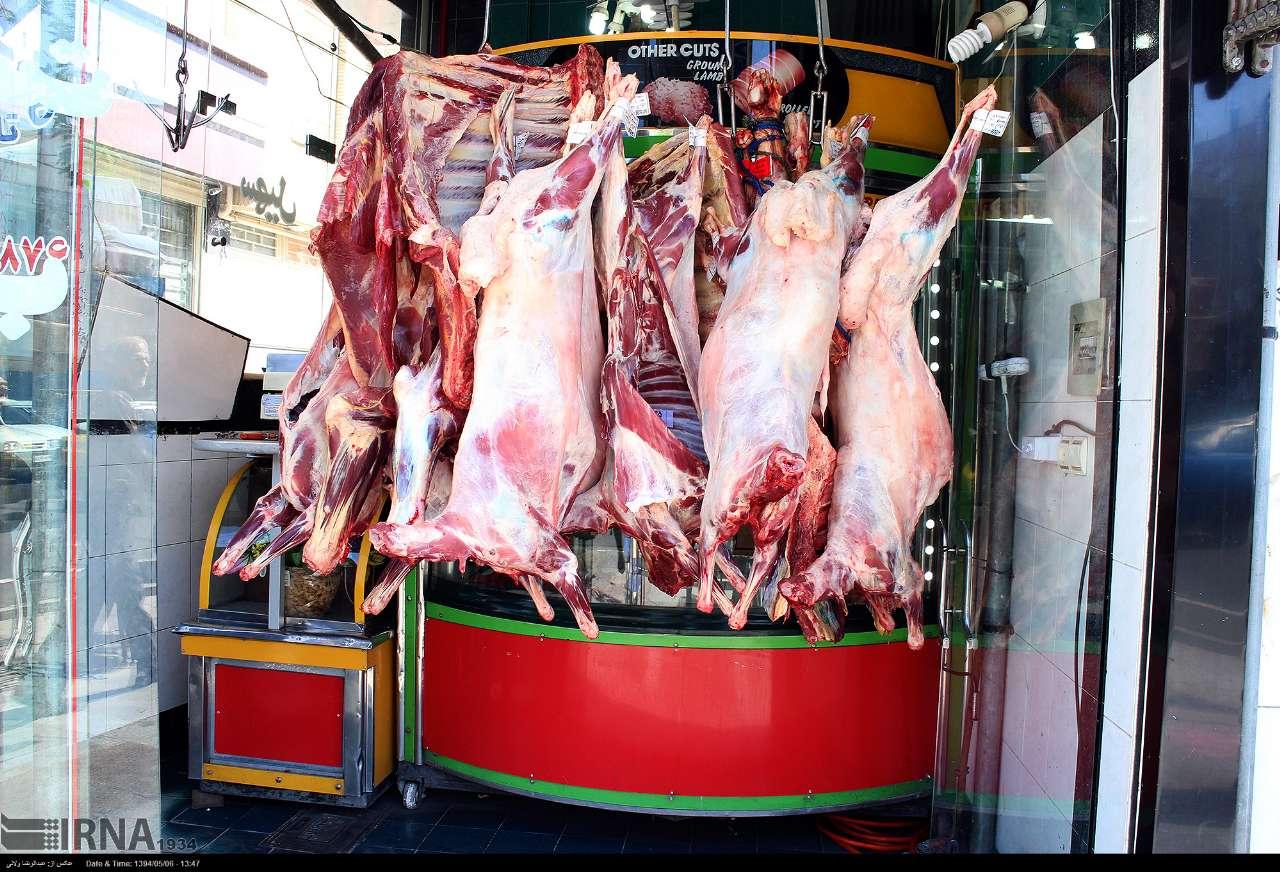 بانک اطلاعات فروشندگان گوشت و قصابی ها