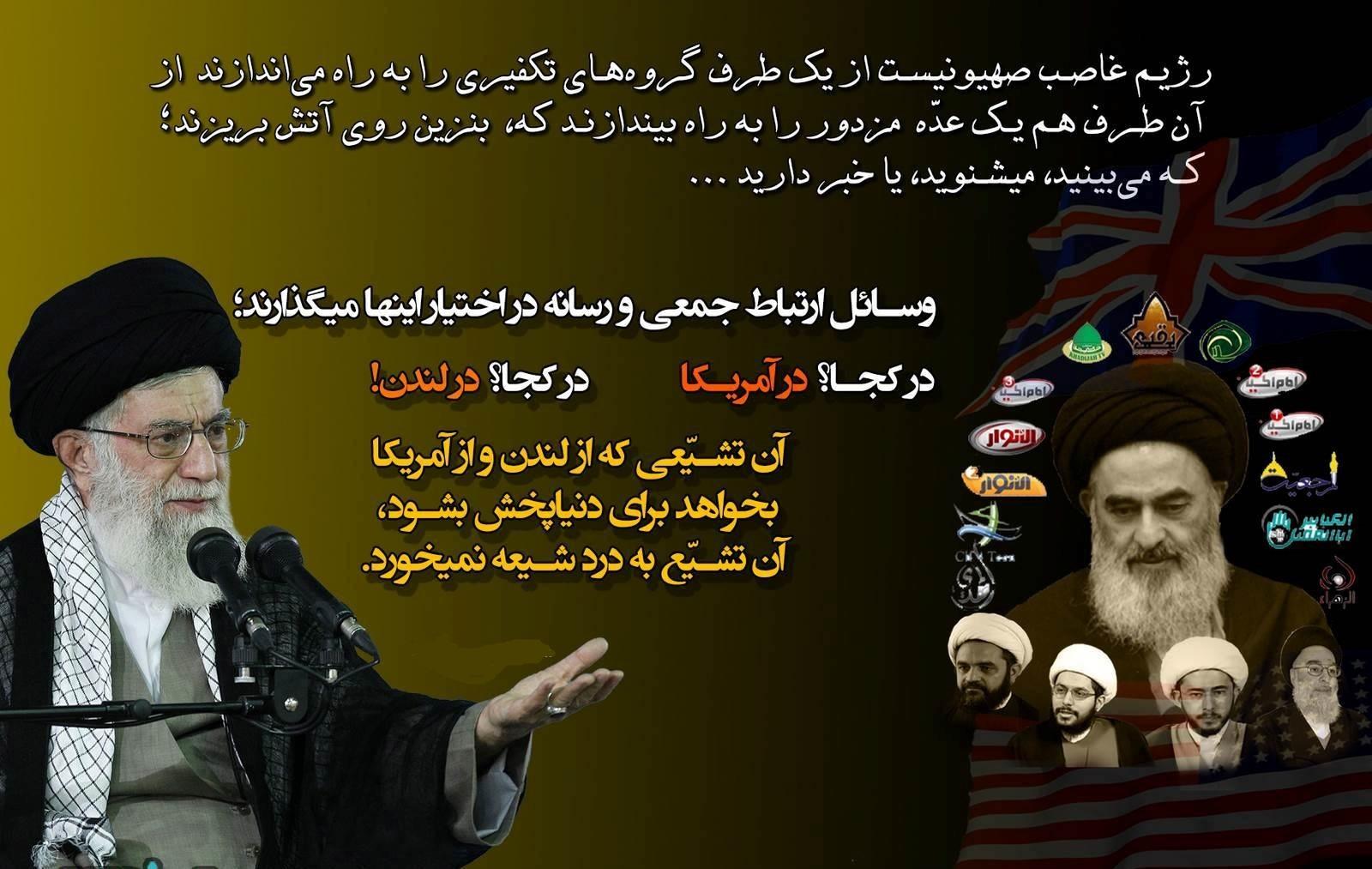 تبیین خطر تشیع انگلیسی و اسلام آمریکایی وظیفه ی همه است امّا...