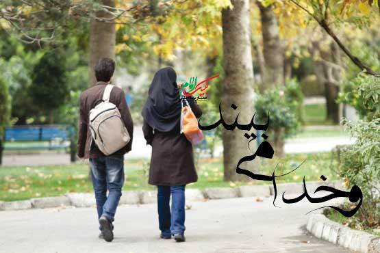 و خدا می بیند -عمار سید علی