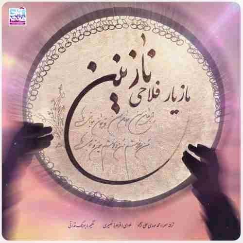 http://bayanbox.ir/view/7600448824951017818/Mazyar-Fallahi-Nazanin.jpg
