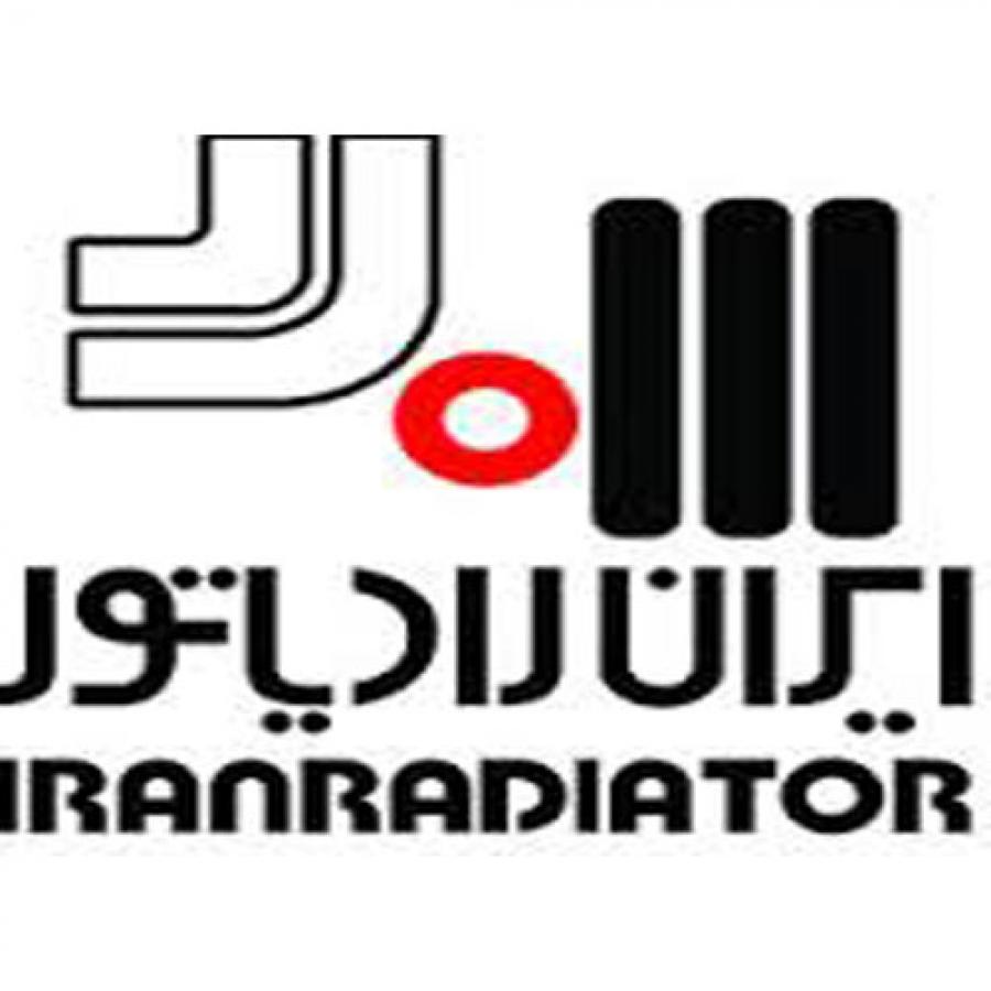 نمایندگی پکیج ایران رادیاتور شرق تهران
