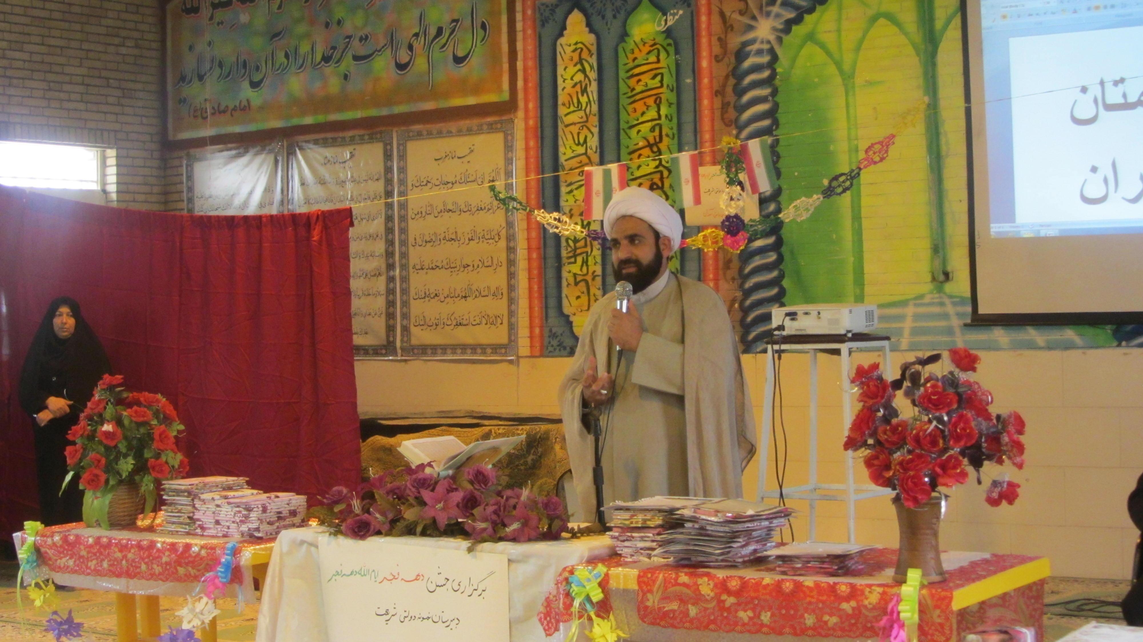 حضور امام جمعه شهرستان بافت حجت الاسلام مهدي زاده در مدرسه دخترانه شريعت
