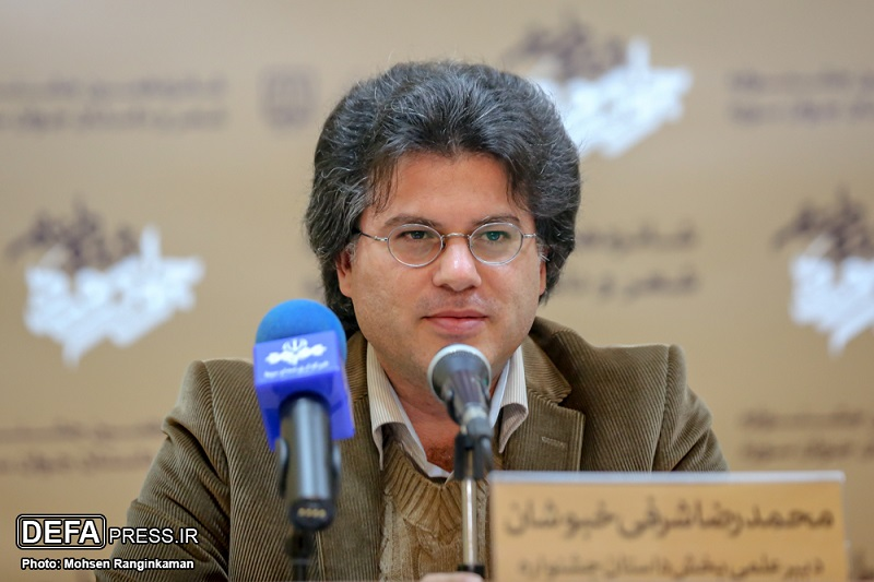 محمدرضا شرفی خبوشان