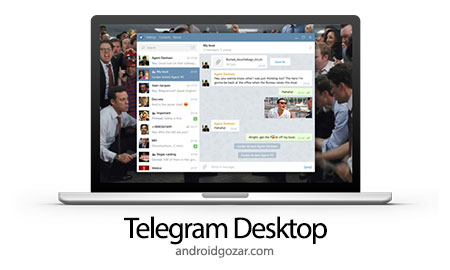 دانلود آخرین نسخه تلگرام برای رایانه