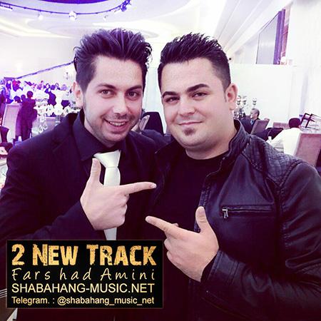 Aziz-Waisi_Kobra-Khanem آهنگ جدید کردی شاد