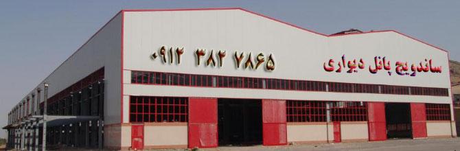 فروش ساندویچ پانل ماموت در خوزستان,اهوز نمایندگی پنل ساندویچ ماموت ...مزایای ساندویچ پانل ماموت : اجرای ساندویچ پانل