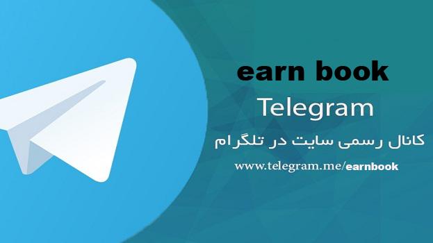 Earning from telegram channel. best turkish music channel telegram.