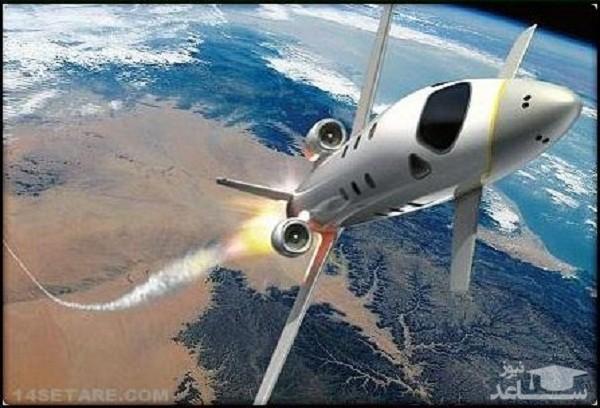 مهندسی هوافضا جلوبرندگی