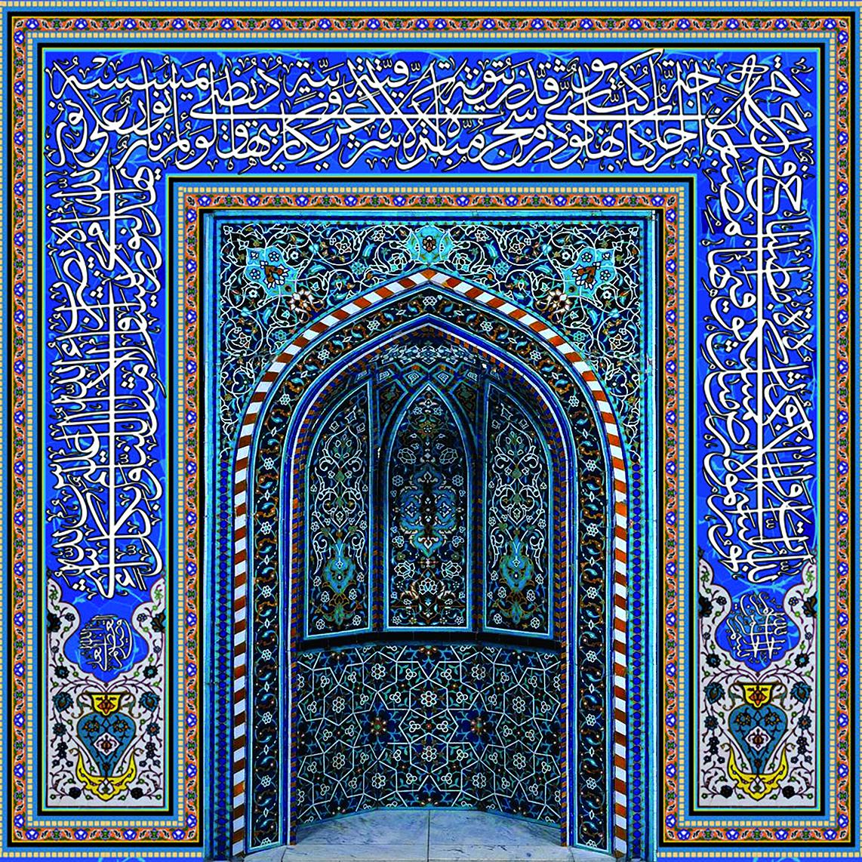 تصویر  محراب مسجد چاپ.jpg